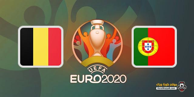 نتيجة مباراة بلجيكا والبرتغال اليوم 27 يونيو 2021 في يورو 2020