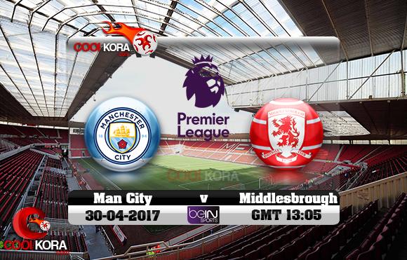 مشاهدة مباراة ميدلزبره ومانشستر سيتي اليوم 30-4-2017 في الدوري الإنجليزي