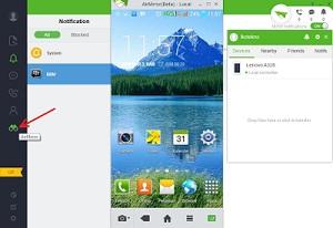Cara Mengendalikan HP Android Jarak Jauh Lewat PC atau Komputer Cara Mengendalikan HP Android Jarak Jauh Lewat PC atau Komputer