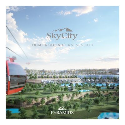 Sky City El Galala