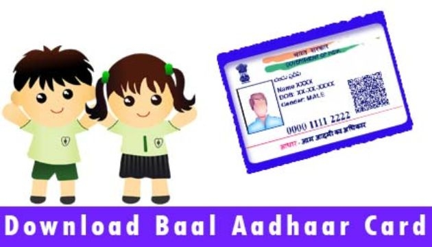 Download e-aadhaar for kids