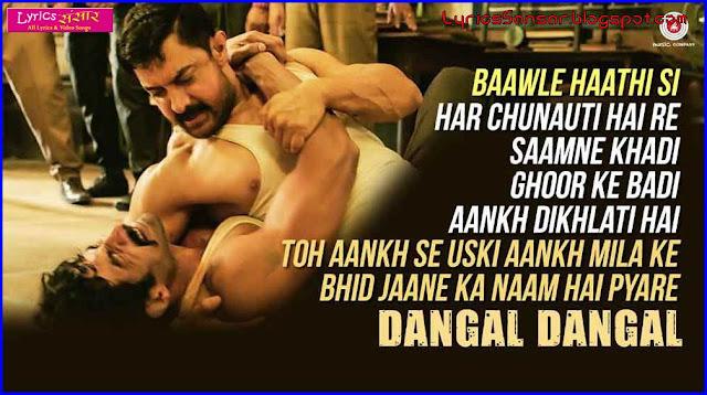 DANGAL (Title Song) LYRICS By Daler Mehndi Ft. Aamir Khan