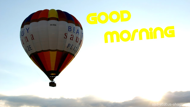 good morning images air balloon