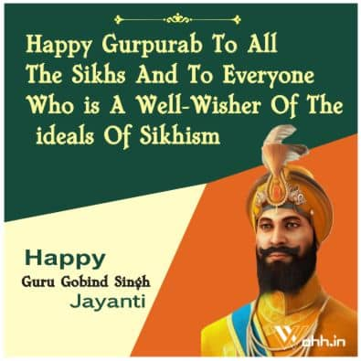 Happy Guru Gobind Singh Ji Jayanti Gurpurab Wishes