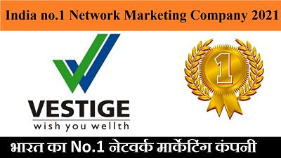 India no 1 Direct Selling Company 2021 | India no.1 Network Marketing Company 2021.