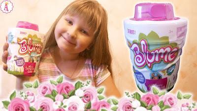 Распаковка куклы Blume Dolls
