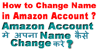 How-to-Change-Name-in-Amazon-Account