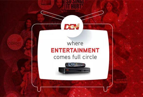 How to  Login New DEN LCO Portal Dendigital Denonline