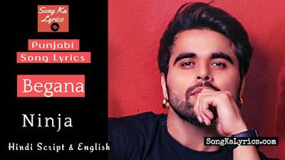 begana-lyrics-ninja