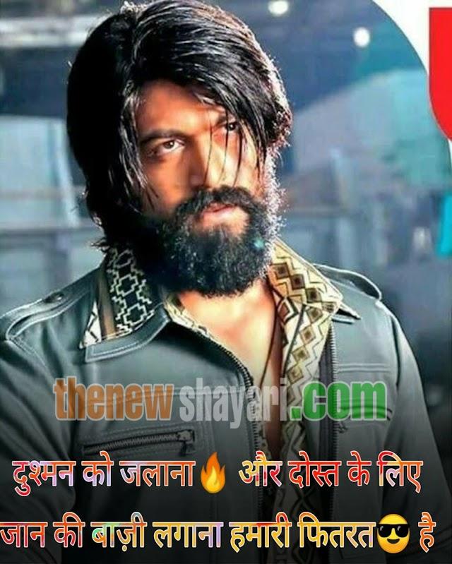 2 Line Attitude Shayari   Nawabi Attitude Shayari   Dosti Attitude Shayari in Hindi-Thenewshayari
