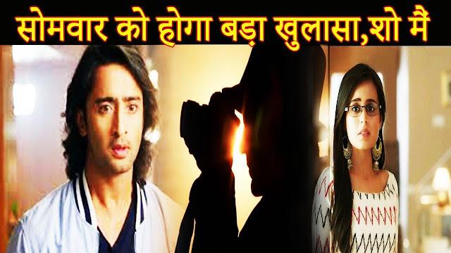 Future Story : Abeer in grief to make his final choice amid Meenakshi or Mehul in Yeh Rishtey Hai Pyaar Ke