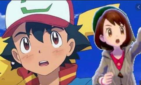 Rumored Pokemon Anime Leak Riles Up Anime Shippers