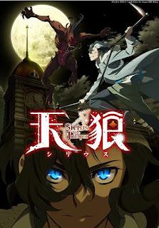 """Anime: Mostrados dos nuevos vídeos para el anime """"Sirius the Jaeger"""""""