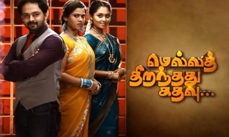 Mella Thiranthathu Kathavu 25-07-2017 | Zee Tamil TV Serials