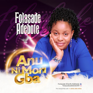 Afolashe Adebote - Anu [Free Mp3 Download + Lyrics]