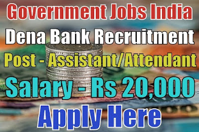 Dena Bank Recruitment 2018