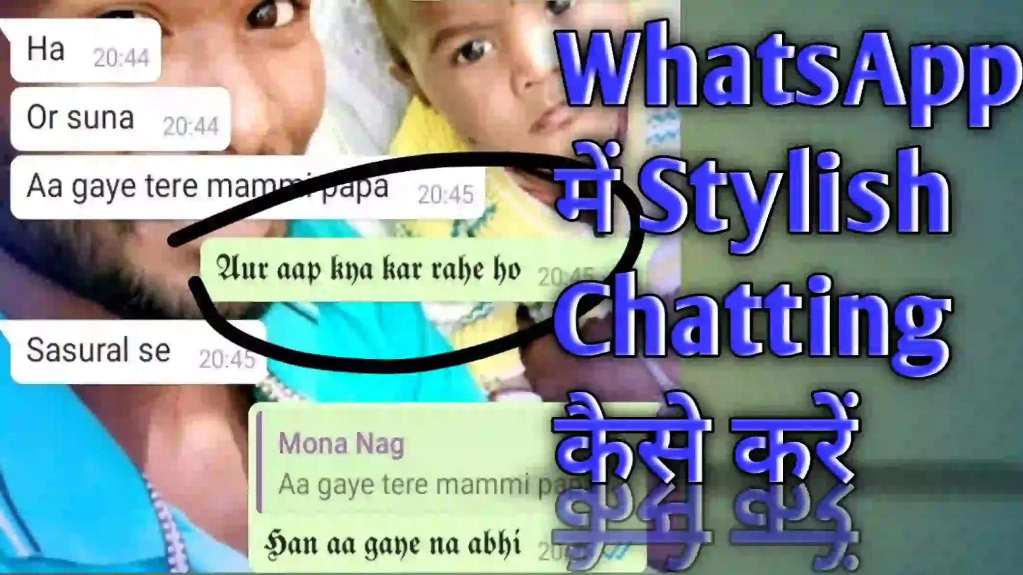 Whatsapp Stylish Chatting