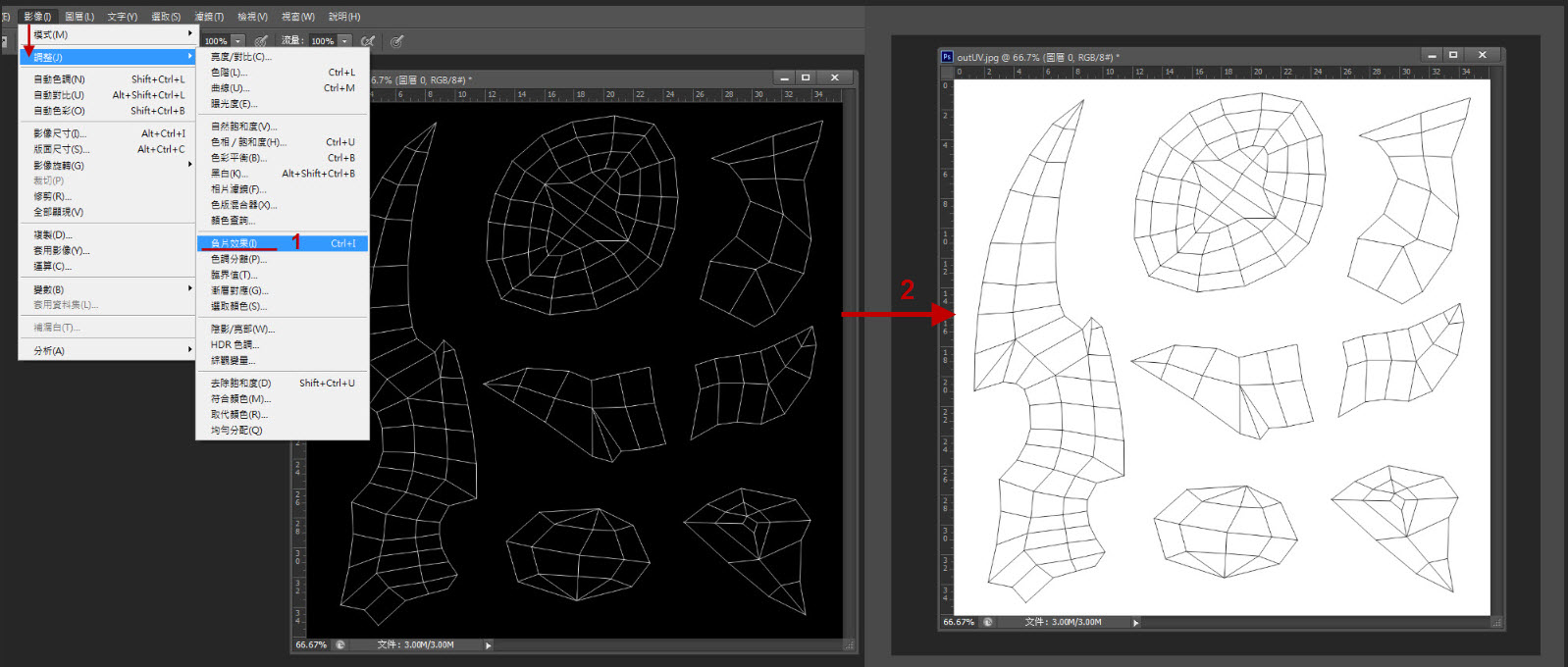 Blade UV Mapping 22