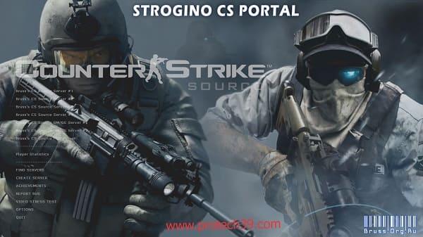 تحميل لعبة counter-strike source برابط مباشر