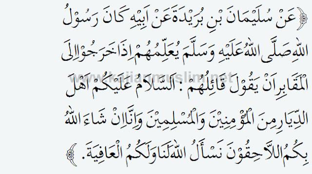 Hadits Dari Sulaiman Bin Buraidah