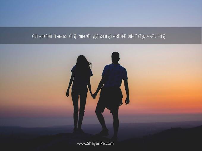 30+ Best Whatsapp Status Of Love | Sad Whatsapp Status Love |  Love Whatsapp Status