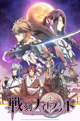 جميع حلقات انمي Sengoku Night Blood مترجم عدة روابط