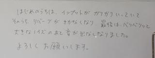 JPG-letter