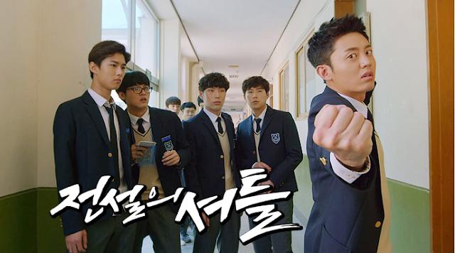 Sinopsis Drama Korea Terbaru : Legendary Shuttle (2016)