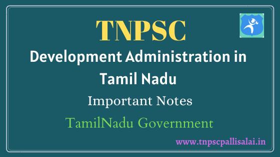 Development Administration in TamilNadu TNPSC Unit - 9 Important Notes