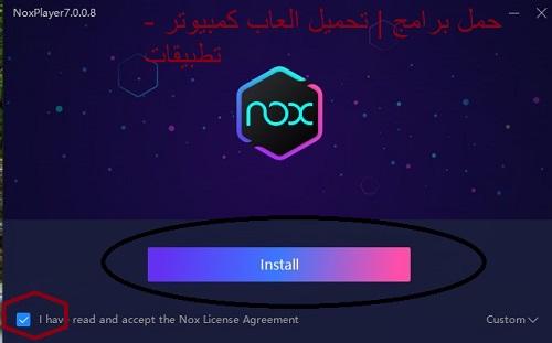 تتشغيل محاكي نوكس بلاير على الكمبيوتر
