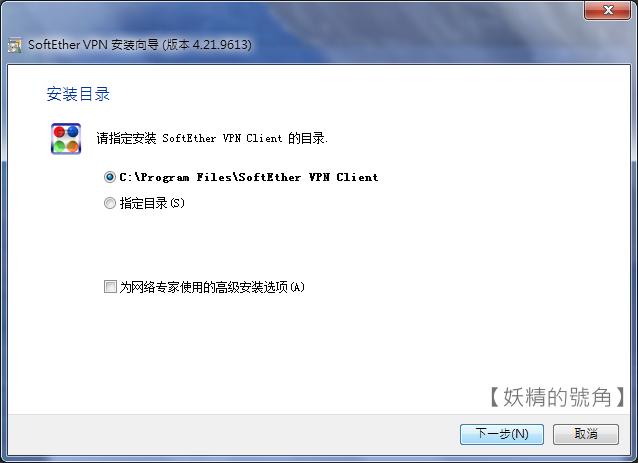 Image%2B006 - [教學] Pokemon GO 解鎖 ip ban - 使用免費的VPN Gate