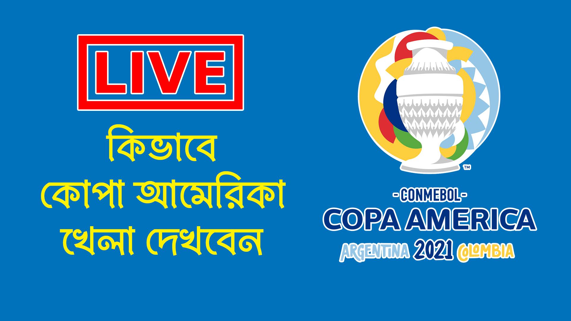 Copa America live stream 2021