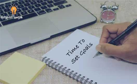 النجاح، النجاح في الحياة، اسرار النجاح في العمل ، جدول تخطيط الأهداف،أمثلة على الأهداف الذكية في العمل، مفاتيح النجاح في العمل،عبارات النجاح، أمثلة على الأهداف الشخصية،النجاح,الإنجاز,نجاح,الله,طريق النجاح,اغاني نجاح,الحياة,فيديوهات تحفيزية,المستقبل,تنمية بشرية,الفشل,التخطيط,التحفيز,كيف أنجح,تطوير الذات,فيديو تحفيزي للنجاح,تلخيص كتاب,ملخص كتاب,تلخيص كتب,للنجاح,قصص النجاح,روب النجاح,الطريق الى القمة,انجح,النتائج,محاضرات،مفتاح النجاح,درس مفتاح النجاح,مفاتيح النجاح,شرح درس مفتاح النجاح,مفتاح النجاح,مقاتيح النجاح,شهادة التعليم المتوسط,مفاتيح النجاح 2020,قناة مفاتيح النجاح,دروس مفاتيح النجاح,مفاتيح النجاح 29/04/2020,مفاتيح النجاح اليوم,تدريبات درس مفتاح النجاح
