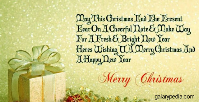 Merry Christmas Beautiful Images
