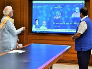 CHAMPIONS Technology Platform—Launched by PM Narendra Modi