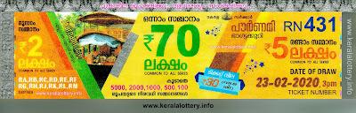 "Keralalottery.info, ""kerala lottery result 23 2 2020 pournami RN 431"" 23rd February 2020 Result, kerala lottery, kl result, yesterday lottery results, lotteries results, keralalotteries, kerala lottery, keralalotteryresult, kerala lottery result, kerala lottery result live, kerala lottery today, kerala lottery result today, kerala lottery results today, today kerala lottery result,23 2 2020, 23.2.2020, kerala lottery result 23-2-2020, pournami lottery results, kerala lottery result today pournami, pournami lottery result, kerala lottery result pournami today, kerala lottery pournami today result, pournami kerala lottery result, pournami lottery RN 431 results 23-02-2020, pournami lottery RN 431, live pournami lottery RN-431, pournami lottery, 23/2/2020 kerala lottery today result pournami, pournami lottery RN-431 23/02/2020, today pournami lottery result, pournami lottery today result, pournami lottery results today, today kerala lottery result pournami, kerala lottery results today pournami, pournami lottery today, today lottery result pournami, pournami lottery result today, kerala lottery result live, kerala lottery bumper result, kerala lottery result yesterday, kerala lottery result today, kerala online lottery results, kerala lottery draw, kerala lottery results, kerala state lottery today, kerala lottare, kerala lottery result, lottery today, kerala lottery today draw result"