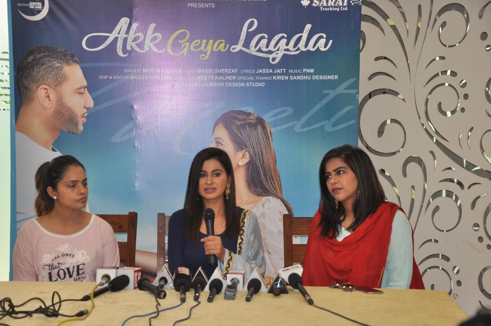 Samachar Vishesh Canada Based Celebrity Make Up Artiste Turned Singer Meetii Kalher Unveils Single Akk Geya Lagda