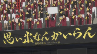 Hellominju.com: ハイキュー!! 稲荷崎高校 横断幕   Haikyuu!! Banner   Hello Anime !