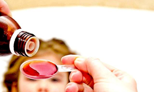مدة انتهاء صلاحية ادوبة الاطفال