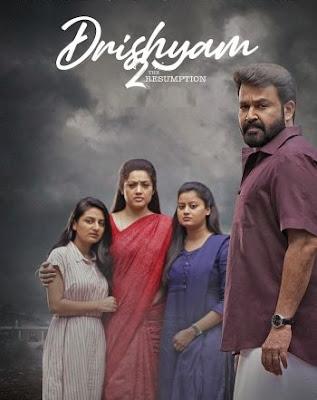 Drishyam 2 (2021) Dual Audio [Hindi HQ Fan Dub – Malayalam] 720p UNCUT HDRip ESub x265 HEVC 870Mb