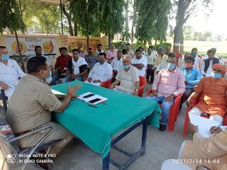 त्योहारों के मद्देनजर शांति समिति की हुई बैठक | #NayaSaberaNetwork