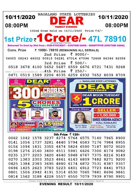 Lottery Sambad 10-11-2020 Today Results 8:00 pm, Nagaland State Lottery Sambad Today Result 8 pm, Sambad Lottery, Lottery Sambad Live Result Today