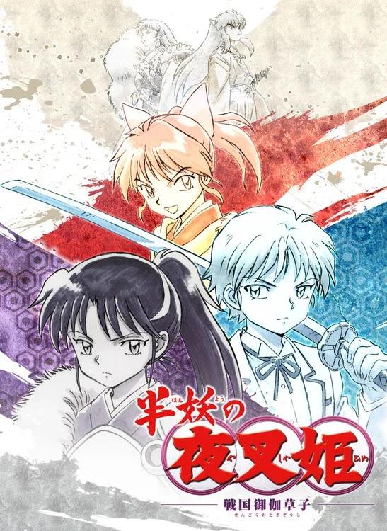 Yashahime: Princess Half-Demon (Hanyō no Yashahime)