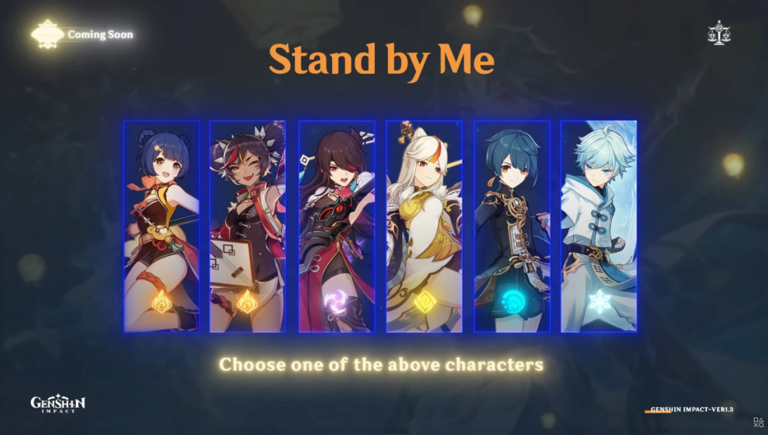 A 4 * CHARACTER OFFERED