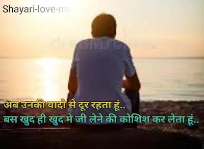 best-2-line-shayari-hindi