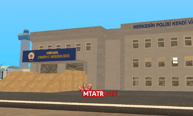 MTA SA Ankara Emniyet Müdürlüğü