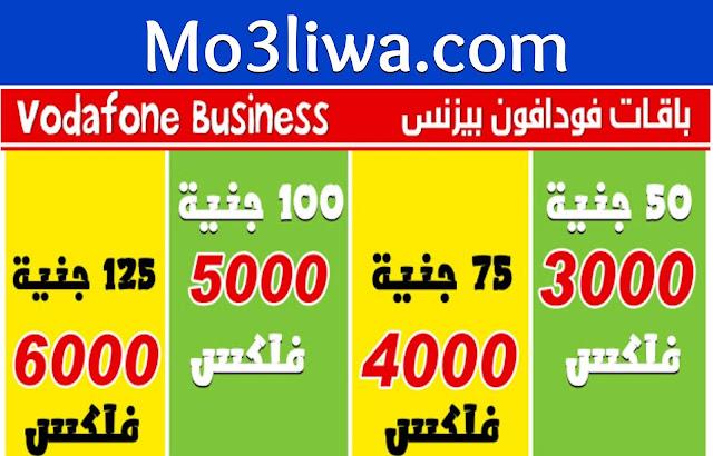    أرخص باقات في مصر   عروض وخصومات  .