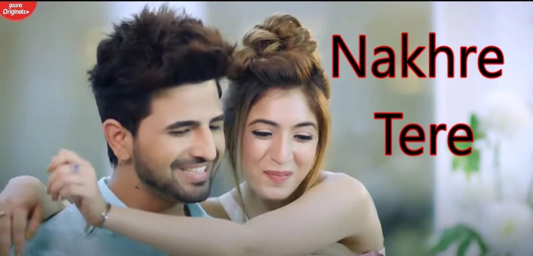 Nakhre Tere Lyrics (नखरे तेरे) - NIKK - Priyanka - Rox A - Latest Punjabi Songs 2020  New Songs 2020,   The craze of Punjabi songs is widely seen in people. This is the reason that the demand for these songs is increasing. Now Punjabi singer Nick has come up with a new song titled 'Nakhare Tere'. The video of the song also stars Priyanka Khera along with Nick. Both love and Mithi wrangling are beautifully depicted in the song. The duo's pair is amazing in song. Let me tell you that Nick has written this song himself. The song is composed by Rox A. People who are fond of Punjabi songs are very fond of this song.    Artist: Nikk Lyrics/Composer: Nikk Music: Rox A Video: Reg D Female Lead: Priyanka Khera Producer: Jasvir Thind & Vikramjeet Singh Online Promotion: Being Digital              Nakhre Tere - NIKK - Lyrics    Kade Aa Chahide, Kade Oh Chahide  Jo Na Kise Kol Tainu Billo Oh Chahide  Main Bin Sochein Har Mang Poori Karda  Kyon Ki Mainu Tere Chehre Te Glow Chahide    Ho Jehdi Vi Tu Cheez Mangdi, Cheez Mangdi  Oh Hi Pehle Pehle Bol Duwave    Ni Mukde Na Nakhre Tere, Nakhre Tere  Munda Din O Din Mukda Hi Jaave  Tu Akkad Ch Gal Na Kare, Gal Na Kare  Meri Jaan Nikaldi Jaave  Ni Mukde Na, Ho Mukde Na  Ho Mukde Na  googleblogg.com    Tension Ch Tu Mainu Worry Ho Jaandi Aa  Main Ek Nu Mukauna Duji Khadi Ho Jandi Aa  Ni Ek Waar, Ek Waar Paake Taan Dikha De Mainu  Jehdi Main Dress Billo Surrey Ton Le Aandi Aa  Surrey Ton Le Aandi Aa    Main Jinni Teri Care Karaan, Loyal Rahaan  Ni Tu One Teekhe Tevar Dikhave    Ni Mukde Na Nakhre Tere, Nakhre Tere  Munda Din O Din Mukda Hi Jaave  Tu Akkad Ch Gal Na Kare, Gal Na Kare  Meri Jaan Nikaldi Jaave  Ni Mukde Na, Ho Mukde Na  Ho Mukde Na    Main Nature Nu Change Kitta Tere Karke  Tu Kare Adjust Na Mere Karke  Nikk Nikk Nikk Nikk Nakhron  Likhda Ae, Likhda Ae Chehre Padh Ke  Chehre Padh Ke    Ho Pyaar Badi Buri Cheez Aa, Buri Cheez Aa  Hunn Kanna Nu, Kanna Nu Hath Laave    Ni Mukde Na Nakhre Tere, Nakhre Tere  Munda Din O Din Mukda Hi Jaave  Tu Akkad Ch Gal Na Kare, Gal Na Kare  Meri Jaan Nikaldi Jaave  Ni Mukde Na, Ho Mukde Na  Ho Mukde Na