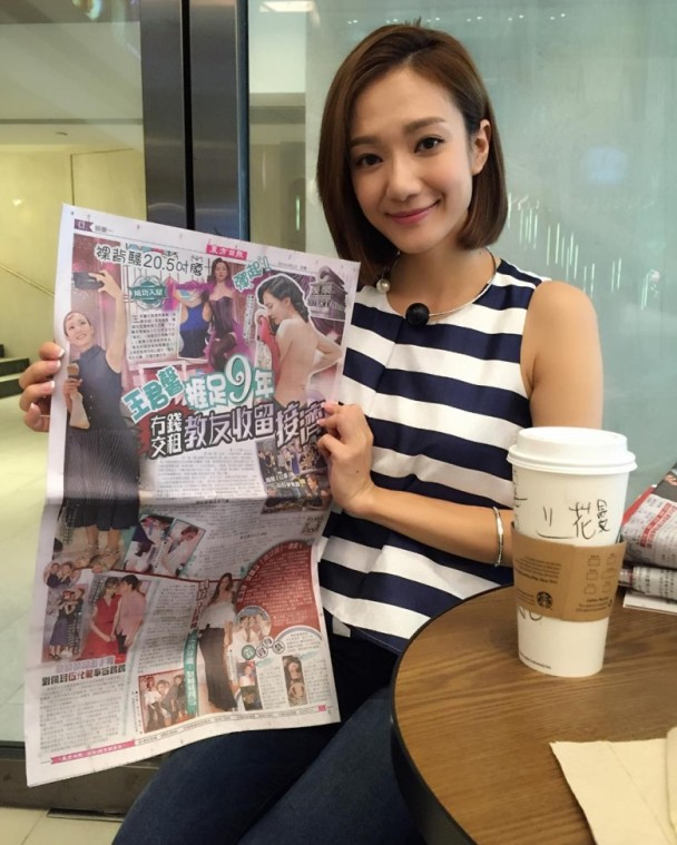 Asian E-News Portal: Grace Wong is shocked when seeing ...
