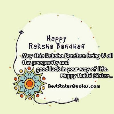 Best Rakhi status 2017